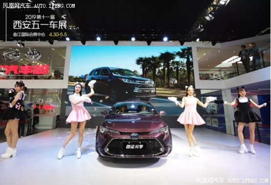 2019第十一届西安五一车展完美收官 西安装修资讯 丰雄广告第18张