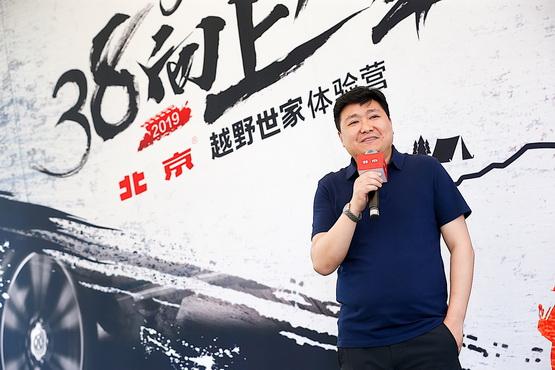 38°向上人生 北京越野让苏州地表再升温