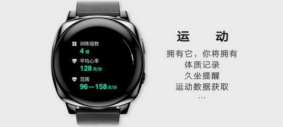 吉利汽车推首款智能手表X Watch