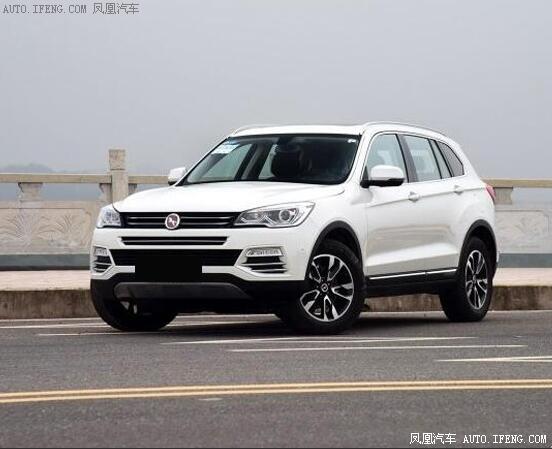 郑州汉腾X7优惠高达1.8万元 有现车在售