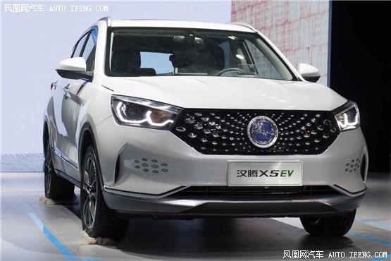 汉腾X5新能源促销优惠1万 可试乘试驾