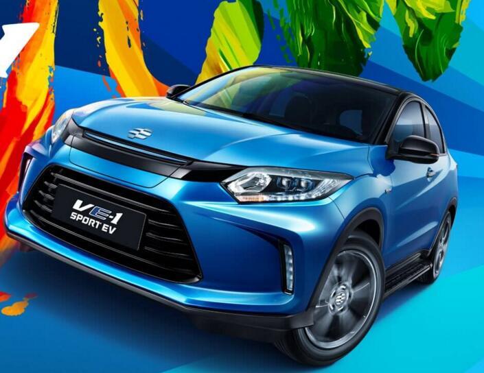 理念VE-1平价销售22.58万起 颜色可选