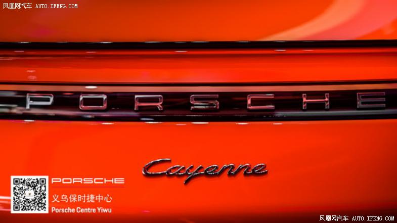 全新保时捷 cayenne coupé 非凡格调