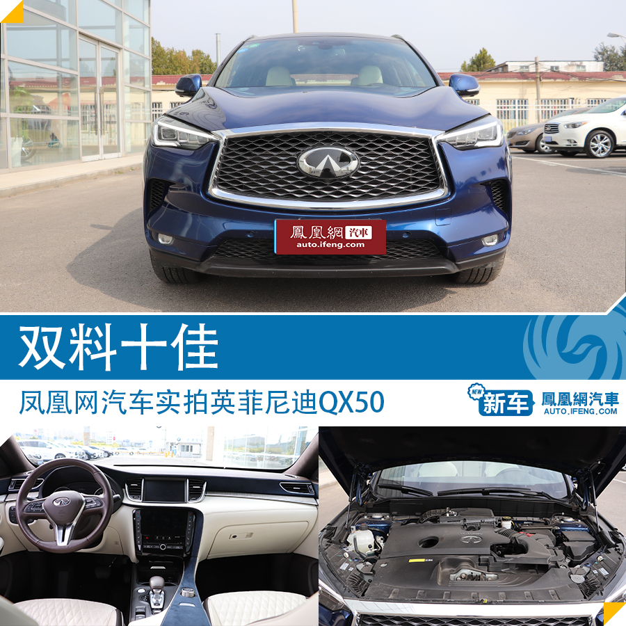 http://www.weixinrensheng.com/qichekong/879975.html