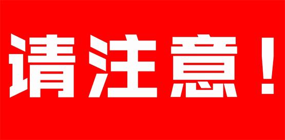 http://www.edaojz.cn/caijingjingji/303602.html
