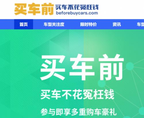 http://www.weixinrensheng.com/kejika/926925.html