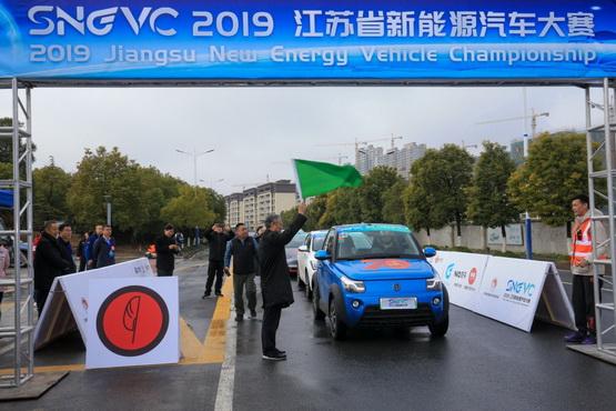 2019江苏新能源汽车大赛如皋龙游湖完赛