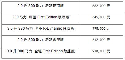 http://www.k2summit.cn/yulemingxing/2537605.html