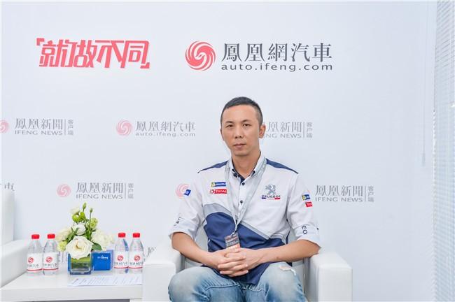 专访东风标致南区总监 柴智先生