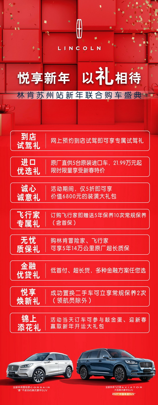 http://www.weixinrensheng.com/qichekong/2443204.html