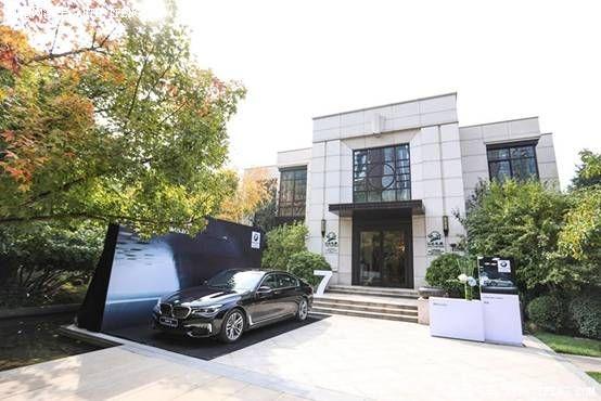 重塑奢华新概念 BMW 7系客户答谢会落幕
