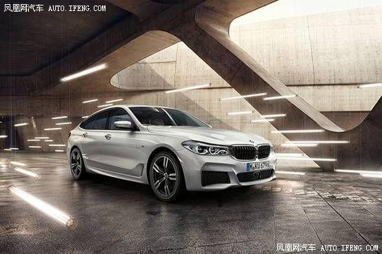 悦享新概念 创新BMW 6系GT马术体验来袭