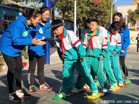 BMW童悦之家 快乐运动嘉年华在京举行