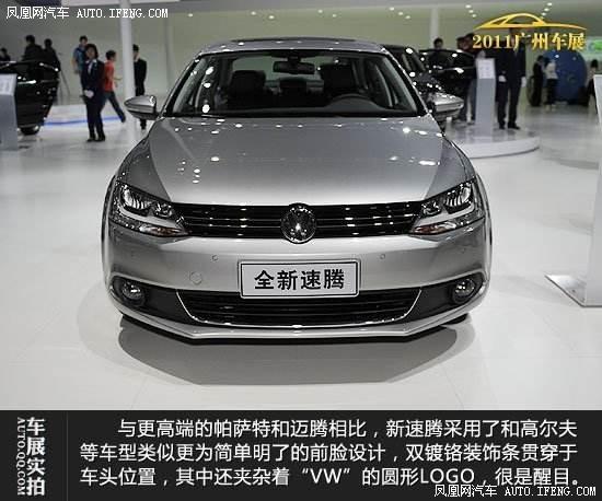 14T的速腾最低价格——本店支持分期_北京赛车pk10历史记录
