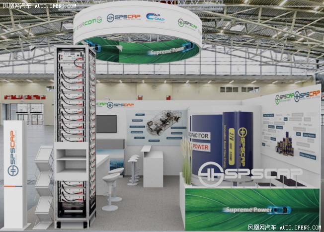 浙江中车新能源确认参加2018德国电子展