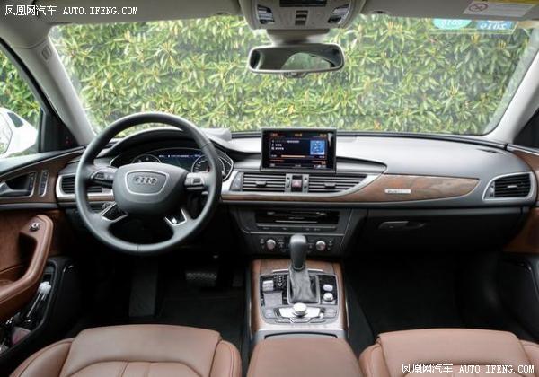 18奥迪A6L提车报价优惠 没有附加条件_时时彩软件招商95903