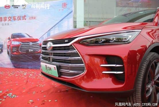 北京首臺全新一代唐創世版盛大交車