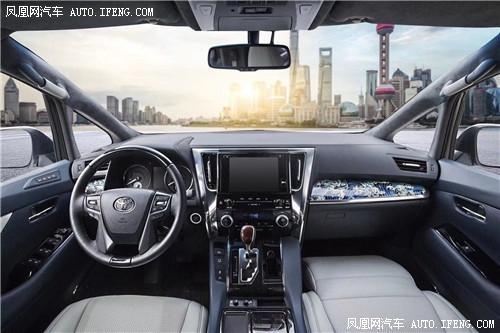 新丰田埃尔法顶级保姆车 改装4座包上牌_黑龙江快乐十分怎么赚钱