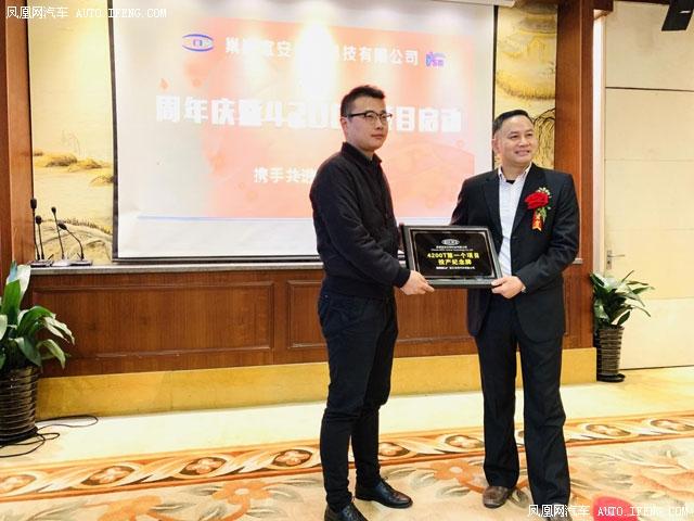 吉利汽车代表颁授项目纪念牌.jpg