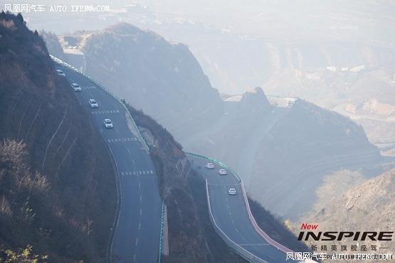 东风Honda INSPIRE陕西精英媒体之旅