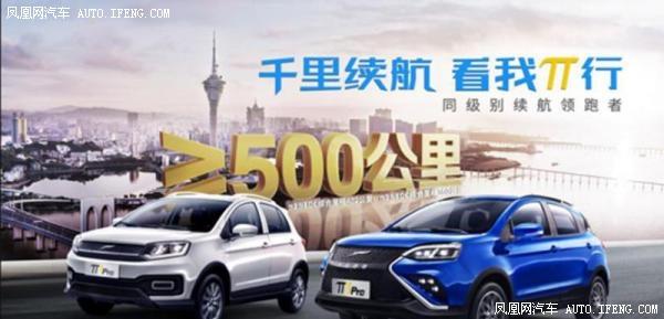 天津新能源云度π1最低价 续航满足城市通勤