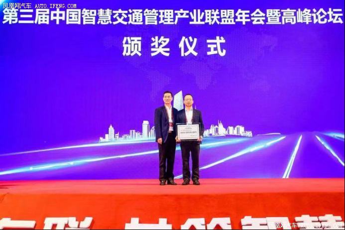 汽车电子标识多地试点 金溢科技推动中国智慧交通发展2223.png
