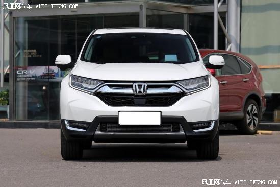 19款本田CRV报价炫丽多彩厂家直销.....