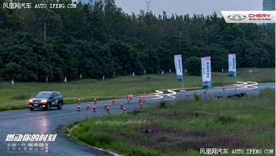 全新一代瑞虎8 5月19日试驾活动媒体通稿455.jpg