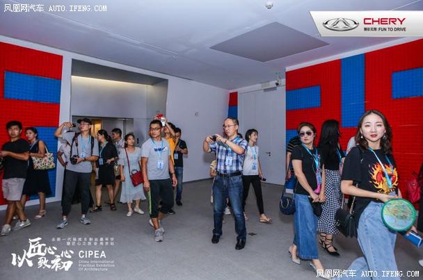 全新一代瑞虎8粉丝嘉年华在南京与大师相遇