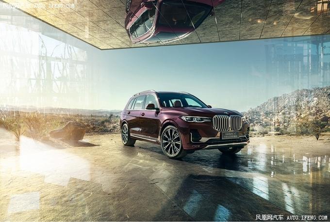 宝马集团携多款新车型亮相2019南京国际车展-图3