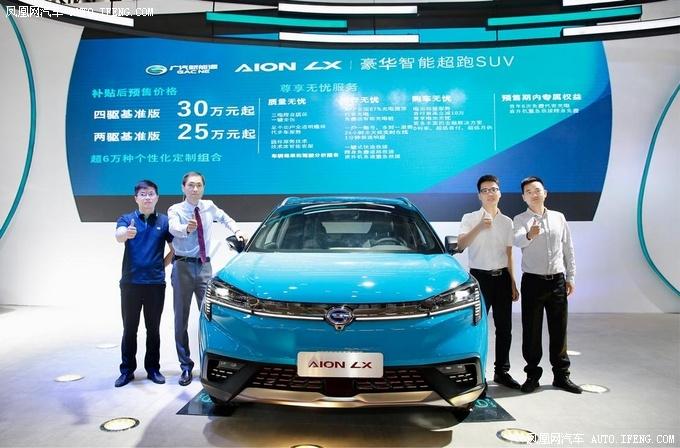 中国最高科技豪华车Aion LX掀黄金周品鉴热潮-图1