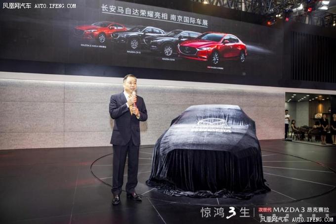 次世代产品南京首发 次世代MAZDA3昂克赛拉-图2