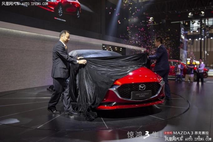次世代产品南京首发 次世代MAZDA3昂克赛拉-图3