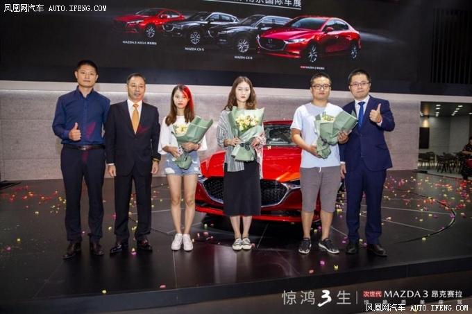 次世代产品南京首发 次世代MAZDA3昂克赛拉-图6