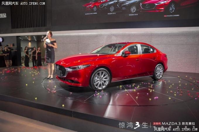 次世代产品南京首发 次世代MAZDA3昂克赛拉-图5
