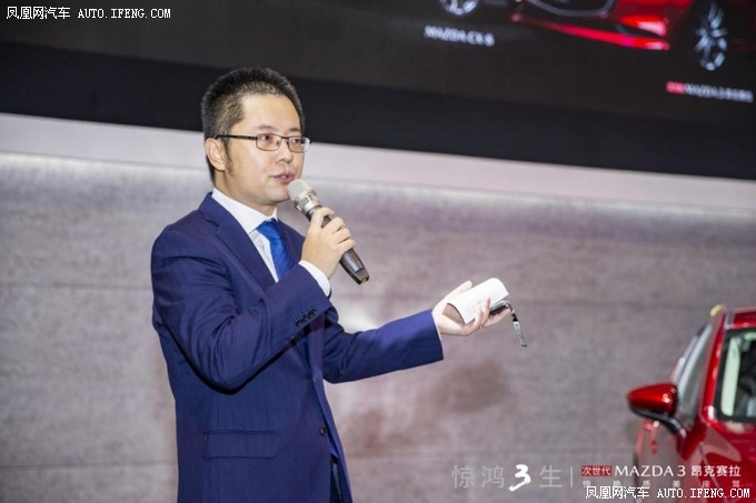 次世代产品南京首发 次世代MAZDA3昂克赛拉-图4