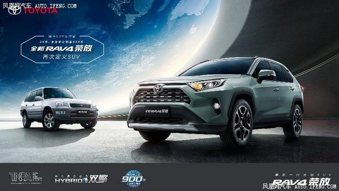 一汽丰田携TNGA明星产品 亮相第十八届南京国际车展-图2