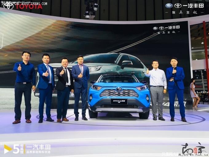 一汽丰田携TNGA明星产品 亮相第十八届南京国际车展-图1
