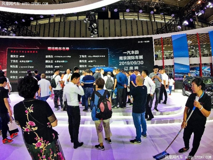 一汽丰田携TNGA明星产品 亮相第十八届南京国际车展-图9