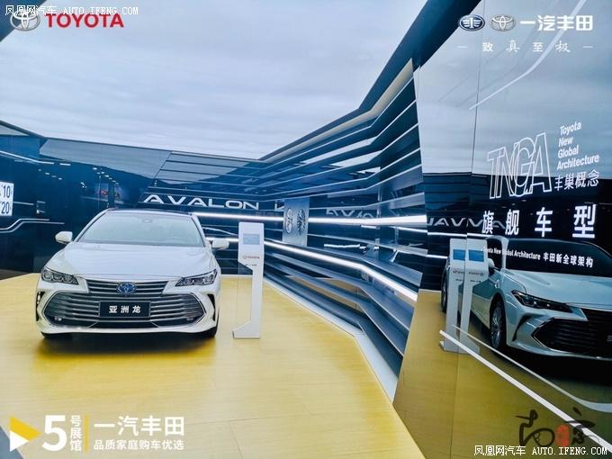 一汽丰田携TNGA明星产品 亮相第十八届南京国际车展-图13