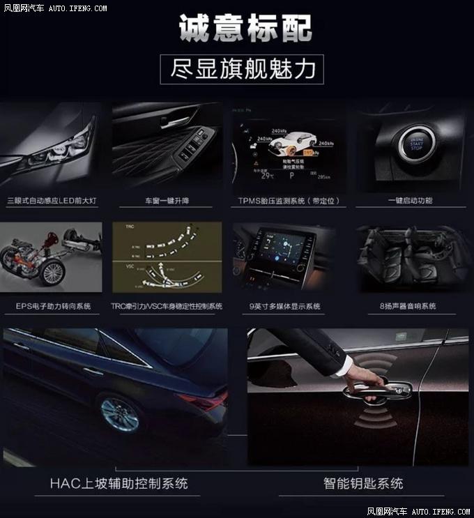 一汽丰田携TNGA明星产品 亮相第十八届南京国际车展-图10