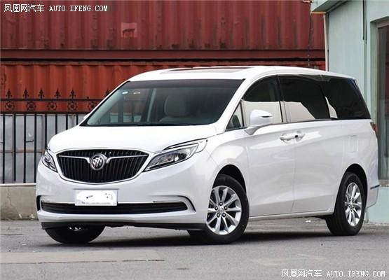别克gl8商务车 别克GL8新款报价及配置 全国低价促销