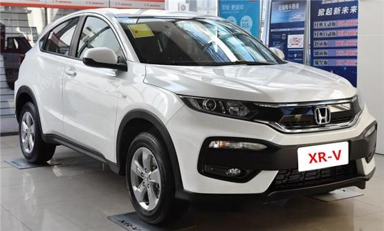 滚动:2019款本田XR-V最新报价颜值高动力强