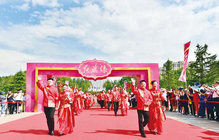 一汽员工集体婚礼在长春国际汽车公园举行