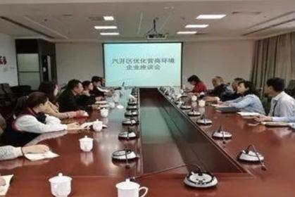 共荣 汽开区搭建 政校企 无缝对接平台
