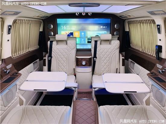 奔驰V260改装国六四座迈巴赫VST98S版商务车