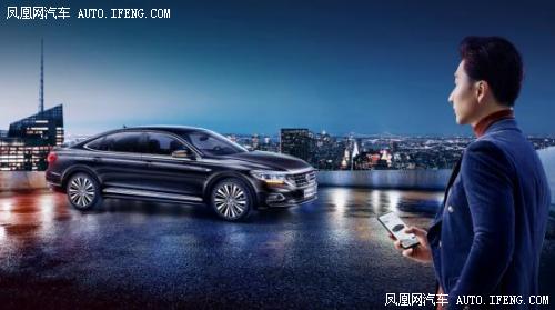 2020款上汽大众帕萨特科技升级,更安全_行业之窗-亚讯车网