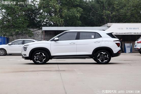 北京现代ix25分期钜惠现代ix25多少钱