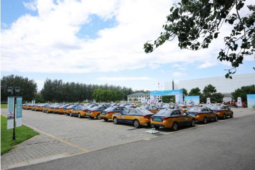 北汽新能源换电出租车已成首都公共出行的重要组成部分