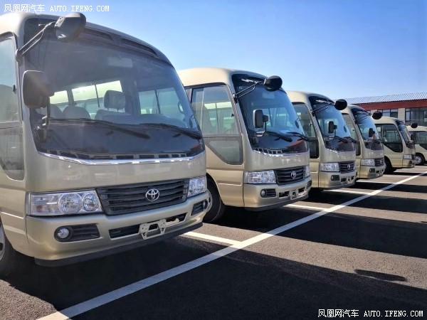 山东丰田考斯特报价 2020款柯斯达10座配置